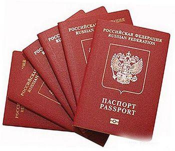 База данных фмс красноярского края